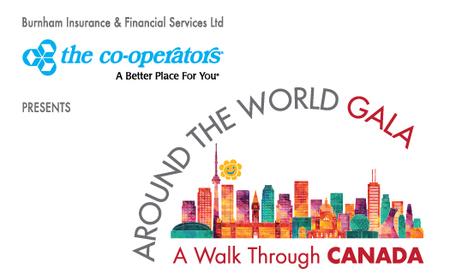 CFGW Gala 2017 logo